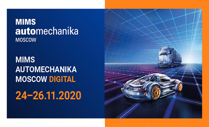 Компания «Технокар» на онлайн-выставке «MIMS Automechanika Moscow Digital 2020»